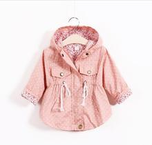 Fashionable classic girl jacket spring and autumn cotton long-sleeved shirt shirt windbreaker jacket children's clothing
