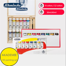Germany AKADEMIE Shi Mingke Owl College Grade Oil Painting Tubular Set Art Hand Painted Paint 30ml60ml
