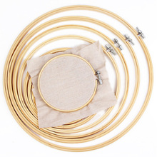 13-30cm Wooden Frame Hoop Circle Embroidery Round Machine Bamboo For Cross Stitch Hand DIY Household Craft Sewing  Needwork Tool