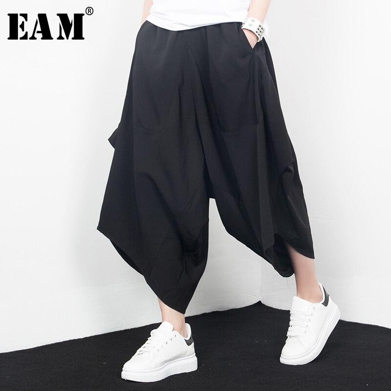 [EAM] Новинка 2018 года Осень Зима Высокая талия сплошной цвет черный нерегулярные карман свободные широкие брюки для женщин мотобрюки Мода J67201