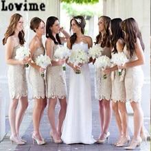 Vestido De Longo Lace Bridesmaid Dress Simple Strapless Short Party Dress for Wedding Robe Demoiselle D'honneur
