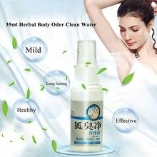 Body Spray Deodorant Promotion-Shop for Promotional Body