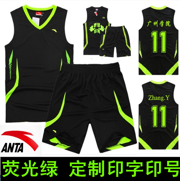 9a25d2721c0 Quality neon green basketball clothes set male summer men s clothing jersey  sports classes printing