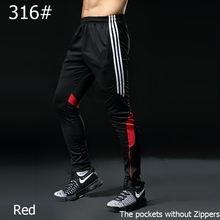 Gym/Running Pants For Men