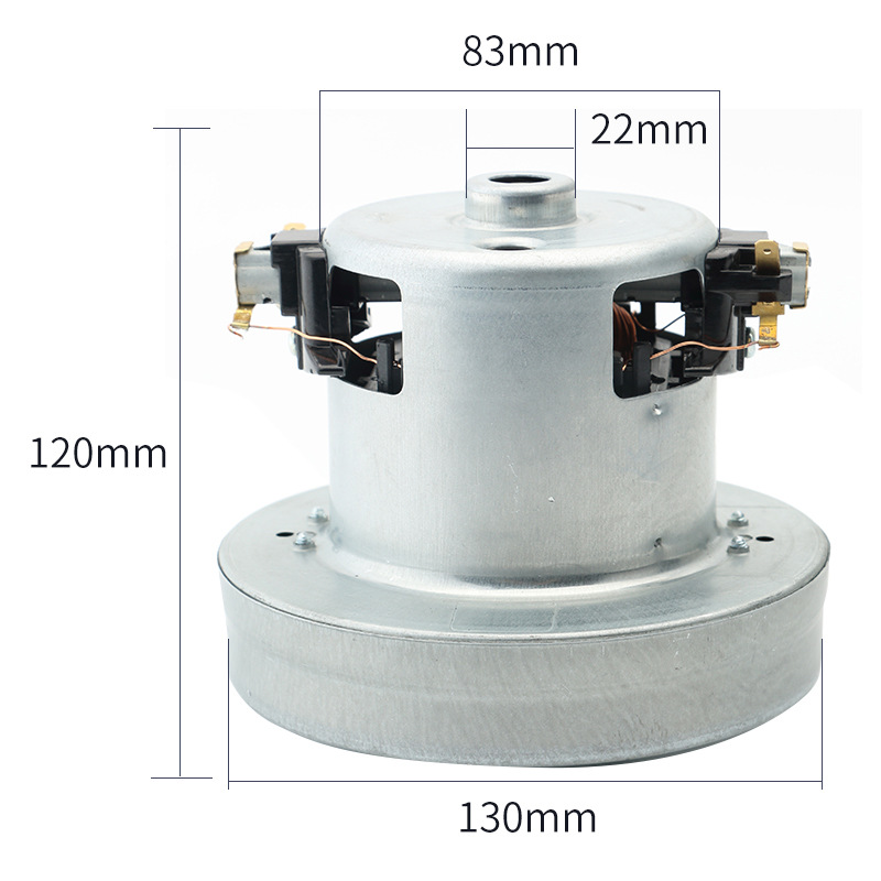 220V 2200W Universal Vacuum Cleaner Motor 130mm Diameter Large Power Industry Vacuum Cleaner Parts Replacement