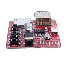 Bluetooth decoder board MP3 lossless car speaker amplifier modified 4.1 circuit