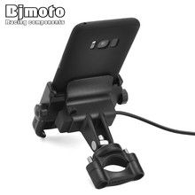 BJMOTO Aluminum Bike Bicycle Cell Phone Holder ATV Motorcycle Handlebar Mount Handle Support For 4-6.6 inches iPhone GPS