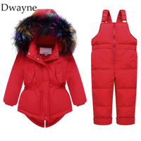 New Infant Baby Girls Boys Winter Coat Jacket Suit Kids Outerwear Duck Down Jacket Overalls Toddler Children Clothing 1 2 3 Year