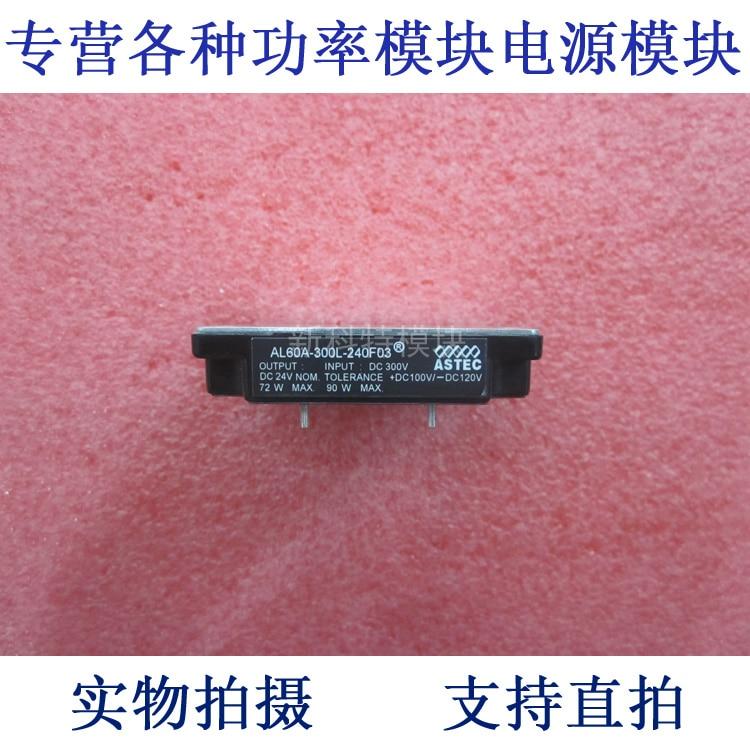 AL60A-300L-240F03 A DC 300V-24V-72W DC / DC power supply module все цены