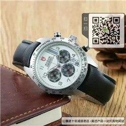 高仿帝舵FASTRIDER系列男表  高仿42000-Black leather手表