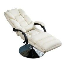 Кресло для красоты, откидывающееся, подъемное, массажное кресло, кресло с плоским Откидывающейся Спинкой, компьютерное кресло, кресло для обеда, офисное кресло