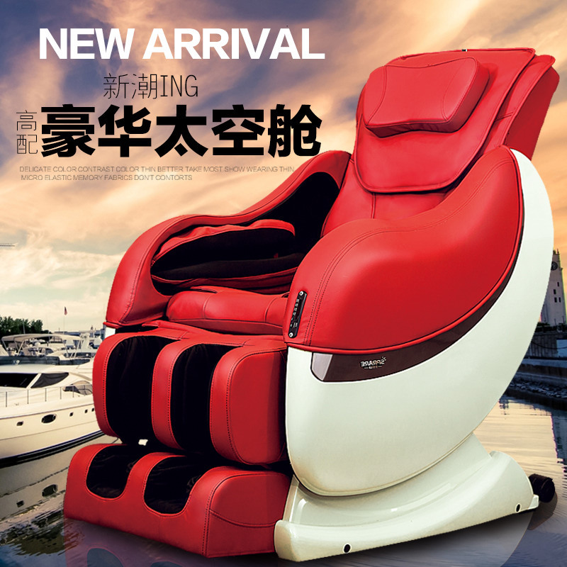 Genuine luxury automatic household massage chair body for Luxury household items