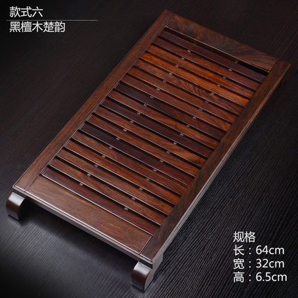 Classic Solid Wooden Gong Fu Tea Tables 3