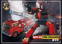 Transformation G1 Inferno MPP33 MPP 33 MP33 Fire Engines Mode Oversize Action Figure Robot Toys
