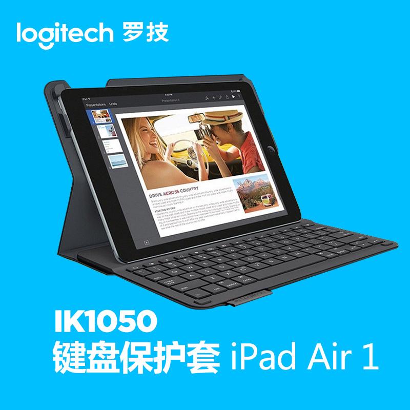 Prix pour Logitech/Logitech pour iPad Air IK1050 1 génération avec clavier intégré protection