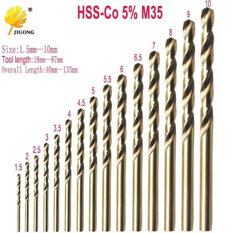 15pcs/set HSS-CO 1.5-10mm High Speed Steel HSS-Co 5% M35 Cobalt Twist Drill Bit 40-133mm Length Wood Metal Drilling Top Quality