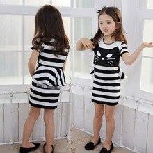 все цены на Girls Dress summer new Cotton Baby Clothing Short sleeve cartoon  Girl Dress  2-3-4-5-6-7 years Baby Girl Clothes онлайн