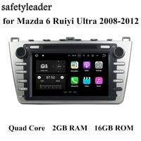 Android 7 1 2din 8 Car Radio GPS Multimedia Head Unit For Mazda 6 Ruiyi Ultra
