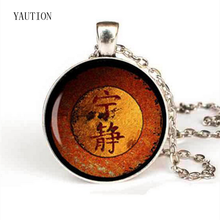 YAUTION Steampunk Scifi Necklace Firefly Serenity Glass Art Pendant necklace new chain jewelry gift men women necklaces god(China)