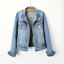 2018 Plus Size 5XL Denim Jacket Women Boyfriend Jean Coat Streetwear Harajuku Vi