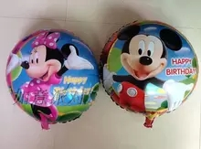 50PC Aluminum helium balloons party decoration cartoon series Mickey Minnie Happ