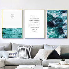 Nordic Canvas Painting Sea Paintings Wall Decor Picture Blue Sea Canvas Art Landscape Poster Seascape Print Picture Unframed unframed sea wave and beach pattern canvas paintings