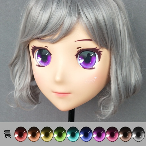 (Jiang13)Female Sweet Girl Resin Half Head Kigurumi Crossdress Cosplay Japanese Anime Role Lolita Doll Mask With Eyes And Wig