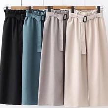 2019 Spring Women High Waist Wide Leg Pants