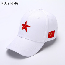Five-Star Red Flag Embroidered China Baseball Cap Men Women for Ethnic Chinese People Patriot Black White
