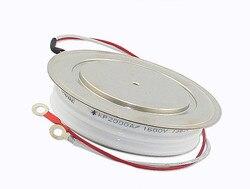 Thyristor SCR KP2000A2200V KP2000A1600V Convex Speaker Accessories