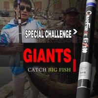Carbon Ultralight Hard fishing rods 4.5.4 meter sturgeon fishing rod fishing rod sets