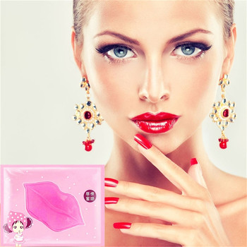 Love Thanks Gold Collagen Moisturizing Lip Mask Refine Lip enhancer Repair Wrinkles image