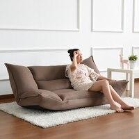Регулируемый складной Кабриолет диван пол стул диван для отдыха w/подлокотники для отдыха дома или офиса мебель кушетка спальное место