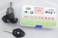 HU92 Car Auto Key Profile Modeling Mould For Locksmith Key Moulds For Key Duplicate