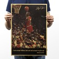 Michael Jordan NBA MVP Retro Paper Poster Bar Room Decorate I can accept failure, but can not accept to give up! 51x35.5cm