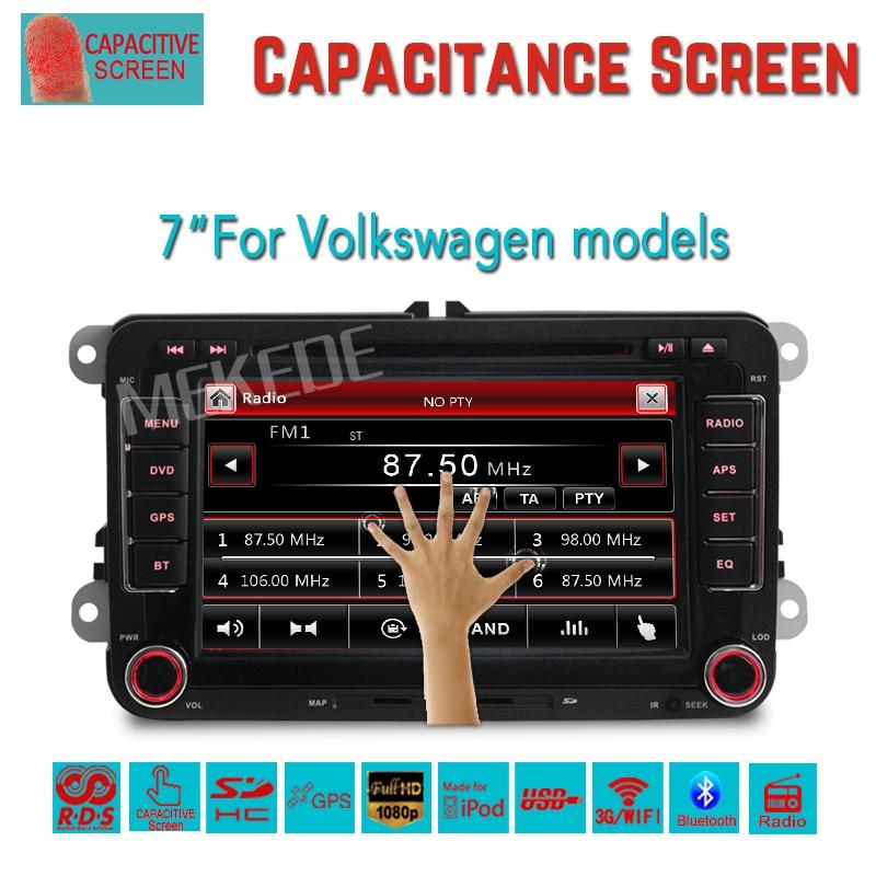 Two Din 7 Inch font b car b font DVD player for VW Volkswagen SAGITAR JATTA