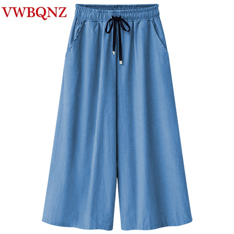 Ladies   Wide     Leg     Pants   Fashion clothing Spring Summer Loose Denim Casual   Pants   Large Size Womens Elastic Waist Trousers 6XL
