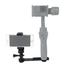 FOR GoPro Gimbal Monitor/Light/Phone Mount Adapter Bracket for Zhiyun Smooth Q 4 DJI Osmo mobile 2 Feiyu G5 Spg series Vimble C feiyu feiyutech 22650 battery and battery charger 22650 3000mah 3 7v for fy gimbal g5 spg spg handheld stabilizer accessaty