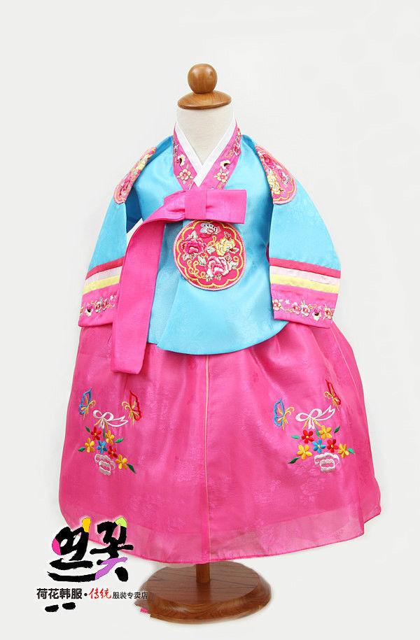 2019 nouvelle fille coréenne Dolbok bébé hanbok robe fête d'anniversaire Costume National pour 80cm fille nous - 3
