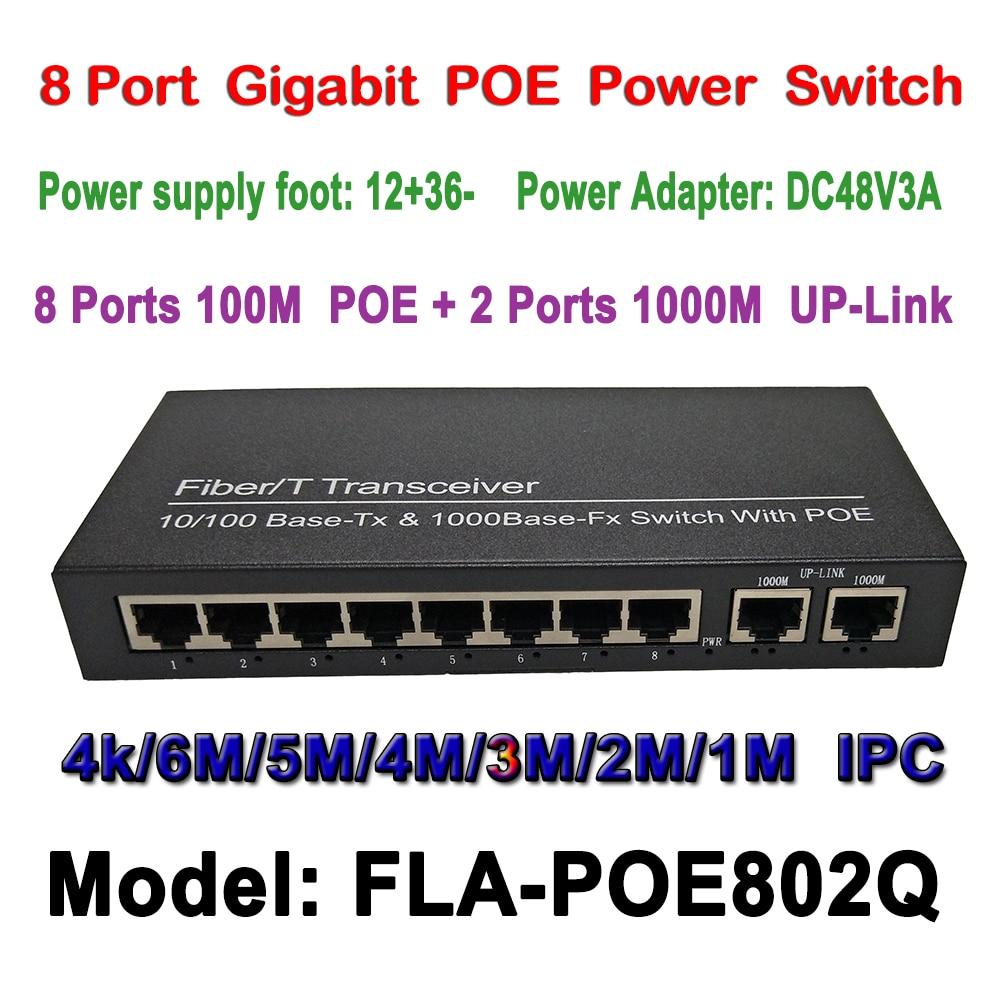 New 8Port POE Switch 10/100M 100m Distance 130W DC& 2Lan Gigabit Port IP Camera CCTV System NVR POE Power Supply Adapter POE 8CH