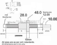 Проката SFU1605 швп с одной гайкой и с конца механической обработке длина 1062 мм можно сделать как ваш чертеж сделать машины