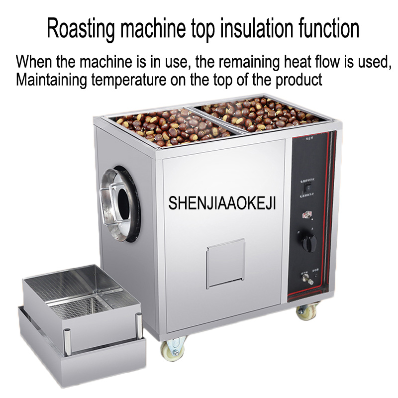 купить BS-50 Chestnut machine roasting machine Stainless steel Multifunctional gas automatic fried peanut Sugar Cured Chestnut Machine по цене 29649.21 рублей