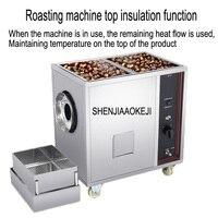 Máquina de assar Castanha BS 50 Multifuncional aço Inoxidável máquina de gás automático frito amendoim Açúcar Curado Máquina de Castanha Processadores de alimentos     -