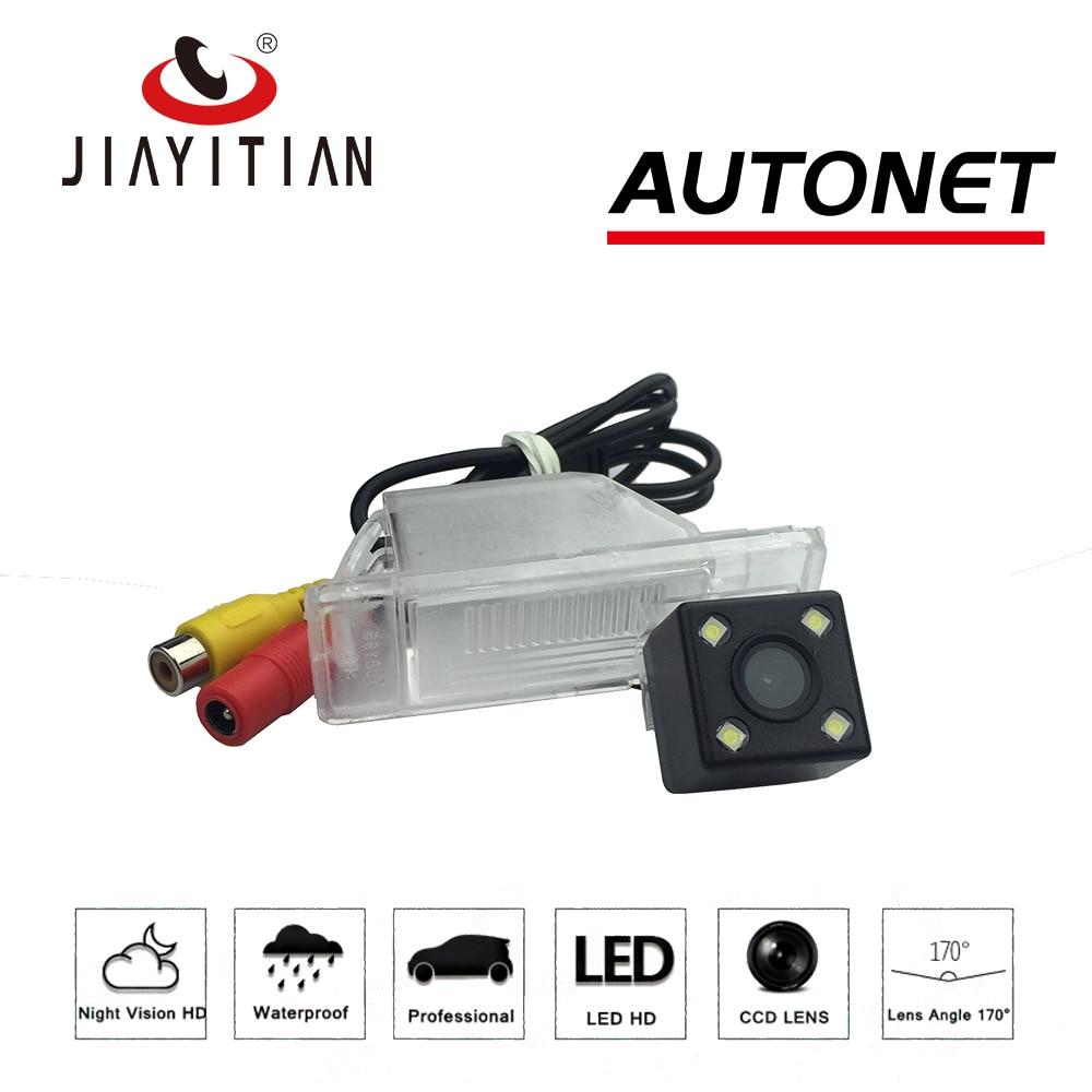 JIAYITIAN камера заднего вида для Infiniti ESQ 2010 ~ 2017/камера заднего вида/HD CCD/ночное видение/камера резервного копирования/парковочная камера