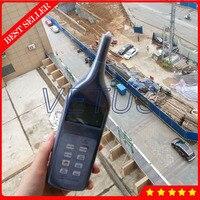 SL5868P Sound absorption machine with Digital Sound Level Meter Sound sleep machine