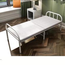 Складная кровать одноместный Ланч Nap простой портативный офис дома рента взрослых эскорт железная доска
