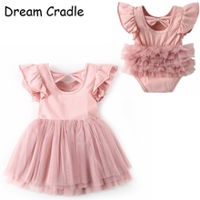 Dream Cradle / 2019 Comfortable Sister Dress Baby Girl Pink Ruffle Sleeve Romantic Kids