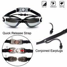 Swimming Goggles Women Men Swim Goggles Waterproof  Suit HD Anti-Fog 100% UV Adjustable Prescription Glasses For Pools