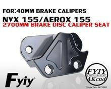 CNC سبائك الألومنيوم الفرامل الفرجار قوس دراجة نارية modifvation لياماها NVX155 Aerox 155 40 مللي متر الفرامل الفرجار قوس