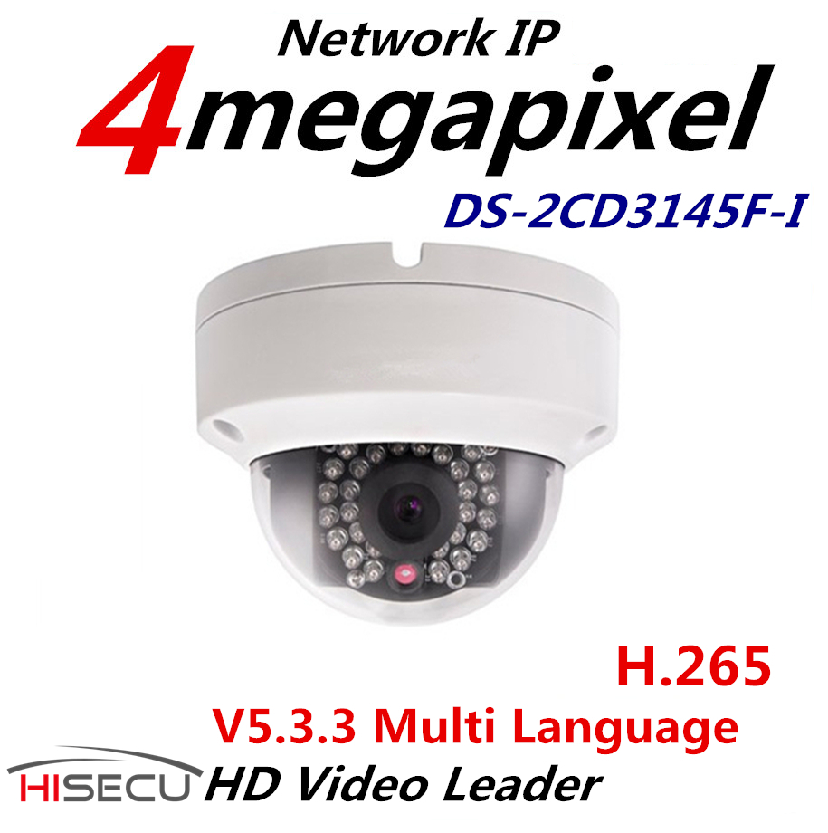 Wholesale H 265 CCTV font b Camera b font Multi Language IP font b Camera b